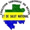 Coalition: Le Temps de l'action: Grande Marche du 11 juillet, Paris – Appel aux Gabonais et amis du Gabon
