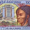 Gabon : Le ministère de l'Agriculture à nouveau sous la pression de son personnel